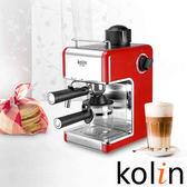 歌林【KCO-MNR810】義式濃縮咖啡機