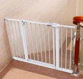 狗籠-Babysafe童安全門欄寶寶樓梯口防護欄寵物圍欄狗柵欄桿隔離門 鉅惠85折