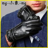 機車手套-皮手套男士冬季加厚加絨騎行機車保暖防風防水開車薄款觸屏手套
