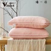 一對裝紫羅蘭酒店水洗Q彈護頸枕頭枕芯羽絲絨可水洗單人學生枕
