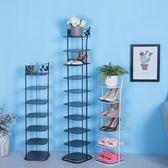 鞋架多層簡易現代簡約經濟型家用客廳省空間多功能收納鐵藝鞋櫃子【全館免運】