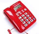 辦公家用商務來電顯示電話機 固定免提通話座機【七月特惠】