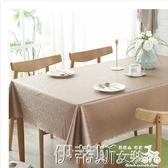 新品桌布餐桌布防水防燙防油現代簡約pu免洗家用方桌茶布幾墊長方形臺布