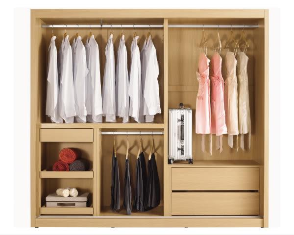 衣櫥【YUDA】達拉斯 7尺 拉門 衣櫥/衣架/衣櫃 J8M 113-1