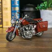 雕像擺飾品 仿古做舊鐵皮摩托車 歐式擺件客廳 家具酒柜房間裝飾品創意工藝品