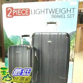 [COSCO代購] Ricardo Cityscape 硬殼行李箱組 28吋+20吋 _C567037