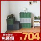 收納箱 摺疊收納【R0134】 FB-6432貨櫃收納椅(軍綠/工業藍) 樹德 MIT台灣製 完美主義