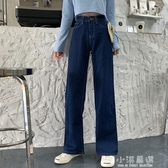 2020春季新款泫雅風復古老爹褲高腰牛仔褲寬鬆百搭闊腿長褲女『小淇嚴選』