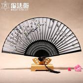 扇子中國風復古夏季女式折疊扇舞蹈絹扇折扇 魔法街