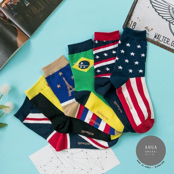 正韓直送【K0374】韓國襪子  異國風情全版國旗中筒襪 韓妞必備長襪 阿華有事嗎