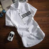 工廠直發不退換男裝上衣2019春夏新款男士短袖襯衫夏季襯衣服韓版修身型襯衫白色上衣073(X1006B)