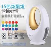 新款無葉風扇超靜音台式風扇家用電風扇遙控定時風扇 現貨 110V 台灣專用