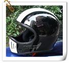 林森●DAMMTRAX安全帽 日系街頭 ...