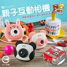 【保固一年】原創 bluemo 熊貓 贈32g記憶卡+相機包 防摔兒童相機 數位相機 迷你相機 玩具