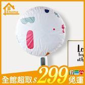 ✤宜家✤簡約電風扇防塵罩 落地扇罩子 風扇罩 電扇套