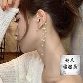 耳掛 氣質女神珍珠流蘇耳骨夾耳掛無耳洞耳夾2021新款潮長款誇張耳環女