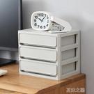 桌面收納盒-簡約桌面收納盒抽屜式大容量辦...