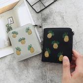 短版小錢夾繡線菠蘿裝飾搭扣小錢夾學生潮流零錢夾卡包【雙12 聖誕交換禮物】