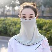 2只裝 掛耳防曬面紗口罩圍巾面罩遮全臉防紫外線騎行冰絲頭套【少女顏究院】