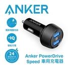 ANKER Speed QC3.0 車用充電座 2PORT A2228 公司貨