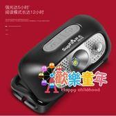 頭燈 強光可充電LED頭戴式戶外防水感應超亮多功能 2色