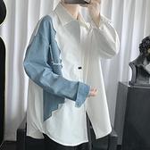 痞帥襯衫男長袖外套韓版潮流牛仔拼接設計感日系高級上衣