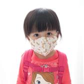 Qmishop 日韓素面純色 兒童鳥嘴防塵/保護喉嚨口罩50入【J1420】