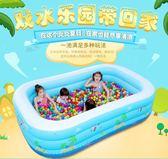 充氣泳池兒童充氣游泳池超大號家用成人戲水池嬰兒小孩洗澡池加厚海洋球池igo    蜜拉貝爾