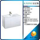 KARNS卡尼斯 浴室櫃 AR-9100(70CM)-限台中地區