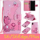 【萌萌噠】三星 Galaxy S6/S6Edge/Plus 韓國可愛彩繪保護套 全包軟邊側翻皮套 支架 插卡 磁釦  保護套