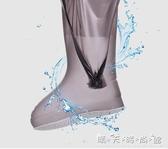防水鞋套雨鞋套男女鞋套防水雨天防雨水鞋套防滑加厚耐磨戶外下雨雨靴 晴天時尚館
