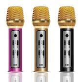 手機麥克風 唱歌全名K歌神器通用話筒VIVO蘋果安卓OPPO華為錄音專用帶聲卡套裝設備電容麥 易貨居