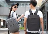 商務背包男士雙肩包韓版潮流旅行包休閒女學生書包簡約時尚電腦包ATF  英賽爾3C