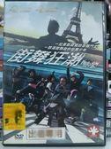 影音專賣店-L05-023-正版DVD*華語【街舞狂潮】-金馬獎最佳紀錄片