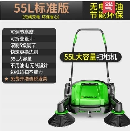 杰諾工業掃地機手推式拖地機工廠車間用無動力道路粉塵物業掃地車 【毅然空間】