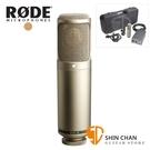 【缺貨】RODE K2 電容式麥克風 大震膜 可變指向 心型/雙指向/全指向 錄音室 直播 台灣公司貨保固