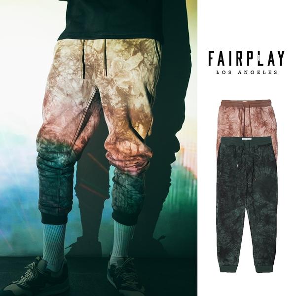 【GT】FairPlay Gannet 棕褐藍綠 縮口褲 滿版 紮染 修身 運動 休閒 抽繩 美牌 長褲 束口褲