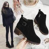 高跟靴靴子女短靴秋冬新款高跟粗跟ins馬丁靴女短筒網紅瘦瘦靴棉鞋  迷你屋 新品
