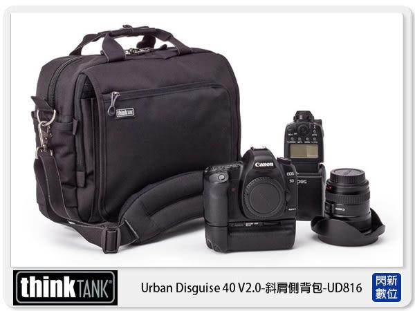 【分期0利率】thinkTank 創意坦克 UD816 Urban Disguise 40 Pro V2.0 單肩側背包