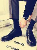 皮鞋 黑色林彎彎英倫低筒男士馬丁大頭鞋韓版青年圓頭皮鞋男 莎瓦迪卡
