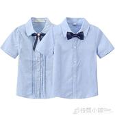 兒童淺藍色襯衫男童女童短袖襯衣男孩女孩小學生演出校服純棉薄夏 中秋特惠