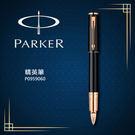 【派克 PARKER】精英系列-第五元素 書寫筆 松煙墨玫瑰金夾/S P0959060 /支