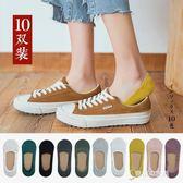 10雙船襪女隱形純棉襪淺口短襪低筒襪子女學生防滑不掉跟夏季薄款 東京衣秀