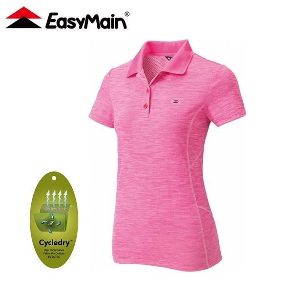 【EasyMain 衣力美 女 排汗短袖POLO衫《玫瑰紅》】SE21004/機能上衣/透氣上衣/運動排汗衫/短袖