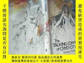 二手書博民逛書店the罕見talking coffins of cryo-cit