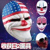 心炫 Payday2主題游戲樹脂面具收獲日2繫列面具 萬圣節   color shop