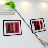 木麗打掃除灰塵雞毛撣子家用可伸縮除塵家務清潔