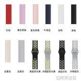 錶帶 適用apple watch錶帶蘋果手錶iwatch3/4/2/1代錶帶運動硅膠型 古梵希