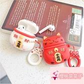 無線耳機盒子套airpod2保護殼airpodsproairpods保護套蘋果【櫻桃菜菜子】