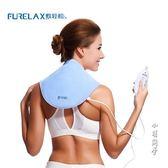 敷輕鬆粗鹽熱敷包護頸帶保暖護頸椎男女肩周肩頸艾灸熱敷電熱護頸 全館免運igo